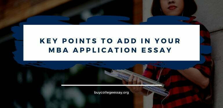 mba application essay