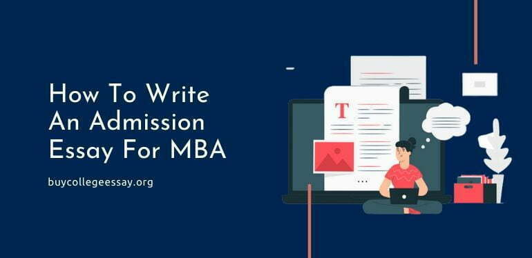 Admission Essay For MBA